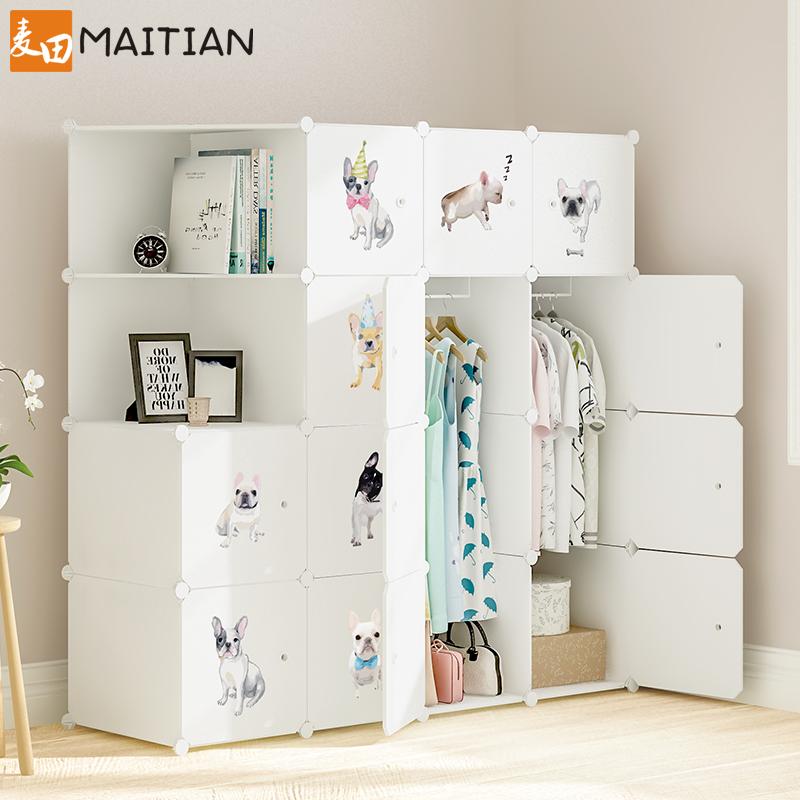 简易衣柜家用成人宿舍卧室布衣柜简约现代经济型省空间组装小衣橱
