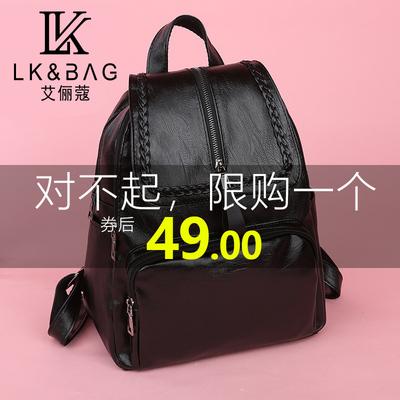 双肩包女士背包软皮质2021年新款韩版百搭简约时尚旅行大容量书包