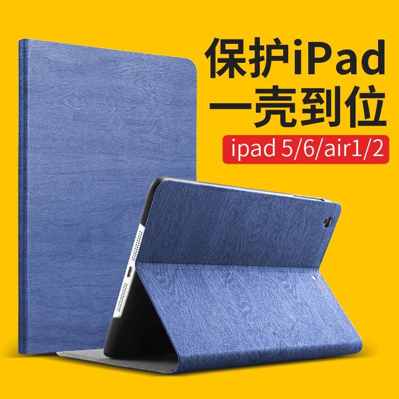 ipad air2保護套矽膠超薄簡約防摔皮套全包邊蘋果平板電腦6保護殼