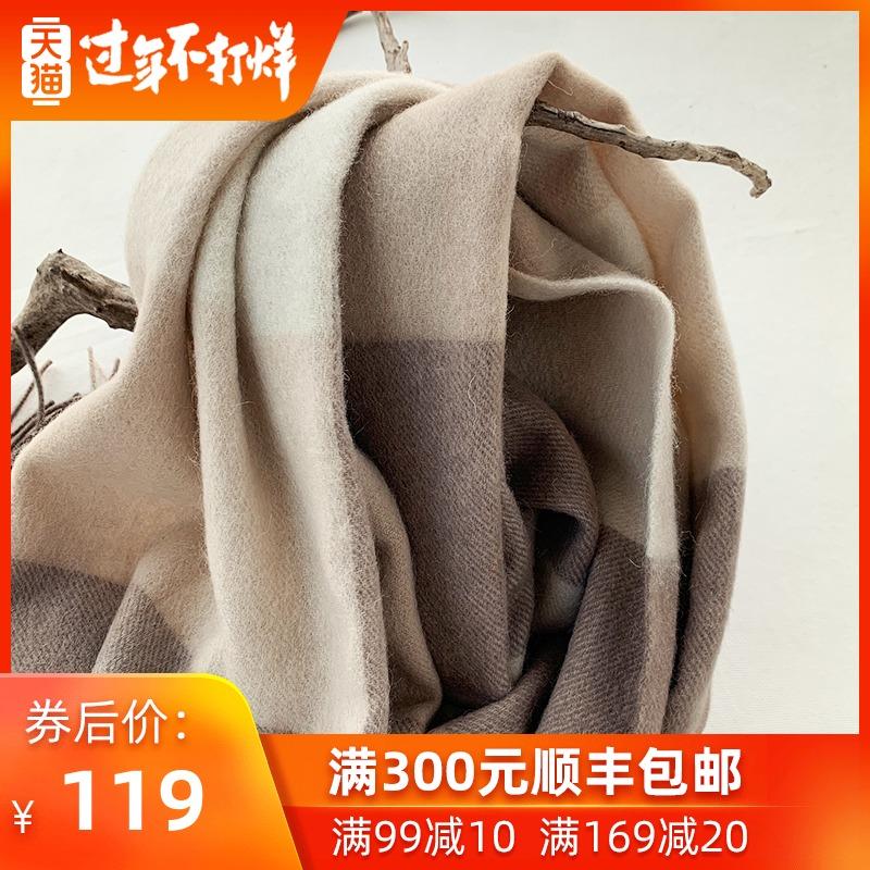 thantrue围巾女冬季韩版百搭英伦100%羊毛格子秋冬保暖两用披肩潮