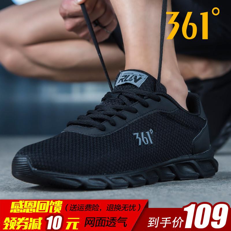 361男鞋运动鞋男士夏季361度网面跑鞋透气休闲鞋子网鞋大码跑步鞋