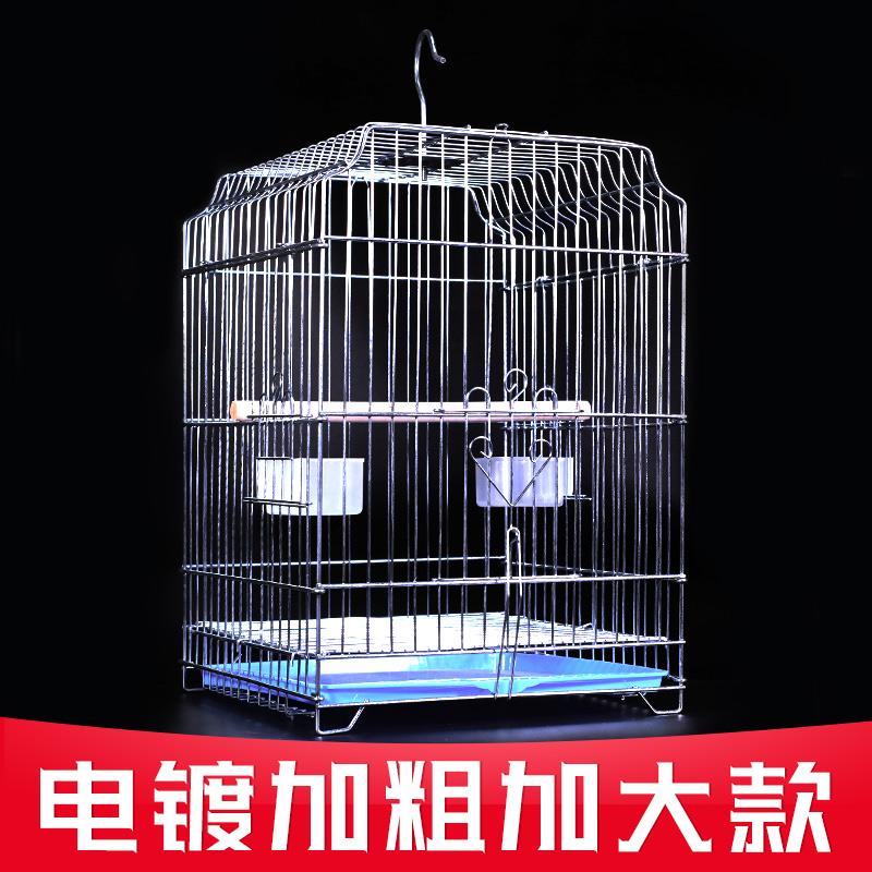 加粗不锈钢电镀鸟笼子大号养殖鸽子笼鹦鹉鹩哥八哥特大号超大鸟笼