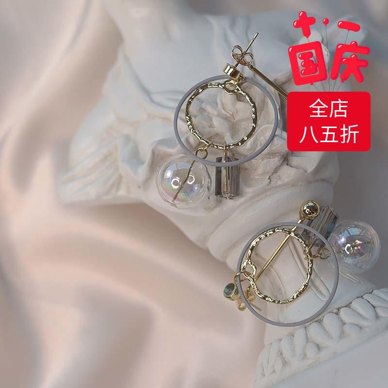 休眠火山 |幻彩行星玻璃气泡几何冷淡设计感ins欧美耳环耳钉耳夹限时2件3折