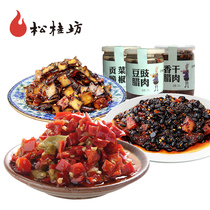 (Matsumoto Kwai Fong) Hunan Specialty private bean dried spicy snack under the wine speciality 3 bottle Quantity Dealer
