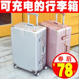 行李箱铝框充电旅行箱拉杆箱万向轮20女男学生24密码箱皮箱子28寸