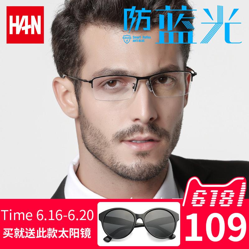 HANDYNASTY汉眼镜架好不好,眼镜架哪个牌子好,排行
