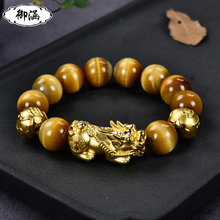 Royal Han Jewelry 3D Hard Golden Piqiu Life Year Bracelet Men's Football Gold Chain Wealth Mink Golden Tiger's Eye Stone Handstrings for Men and Women