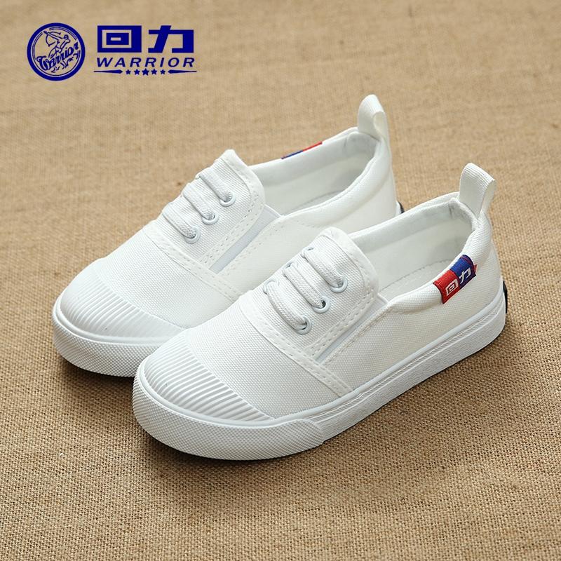 回力儿童帆布鞋2021童鞋