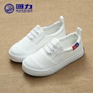 回力帆布鞋2021春男童纯白色童鞋
