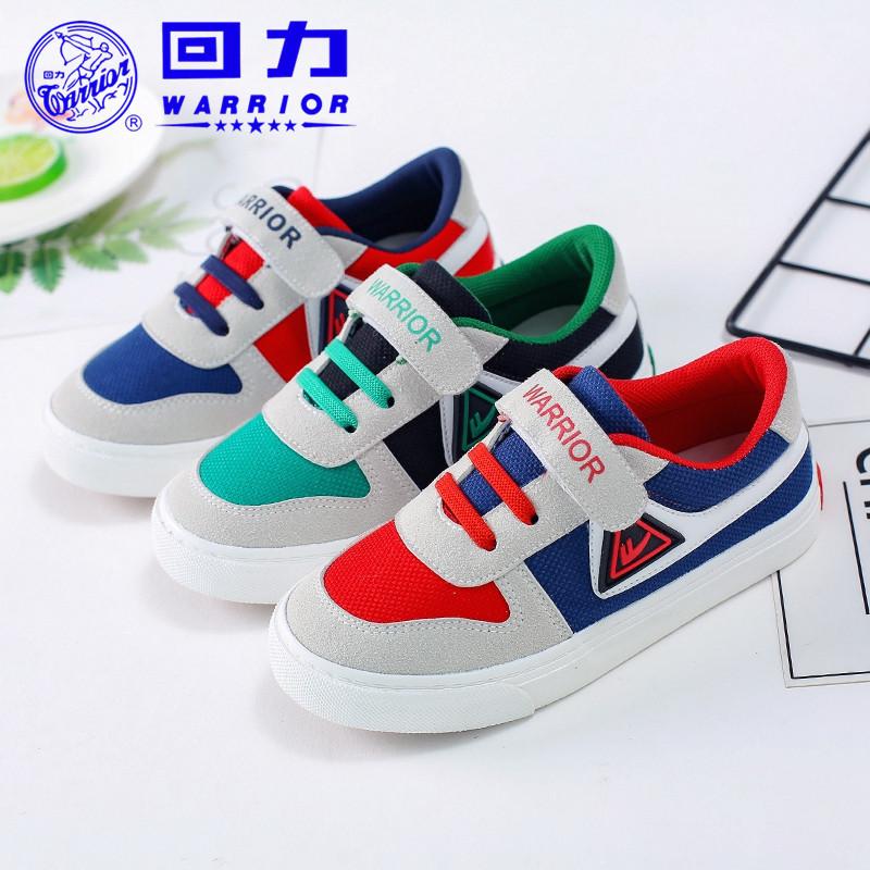 回力童鞋儿童运动鞋男童板鞋透气女童帆布鞋秋季学生鞋轻便亲子鞋