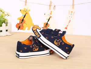 回力童鞋儿童帆布鞋魔术贴新款透气布鞋男女童球鞋宝宝亲子学生鞋