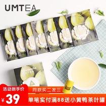 种口味伴手礼物花果茶3三盒装礼盒茶网红水果茶布兰兔blanbunny