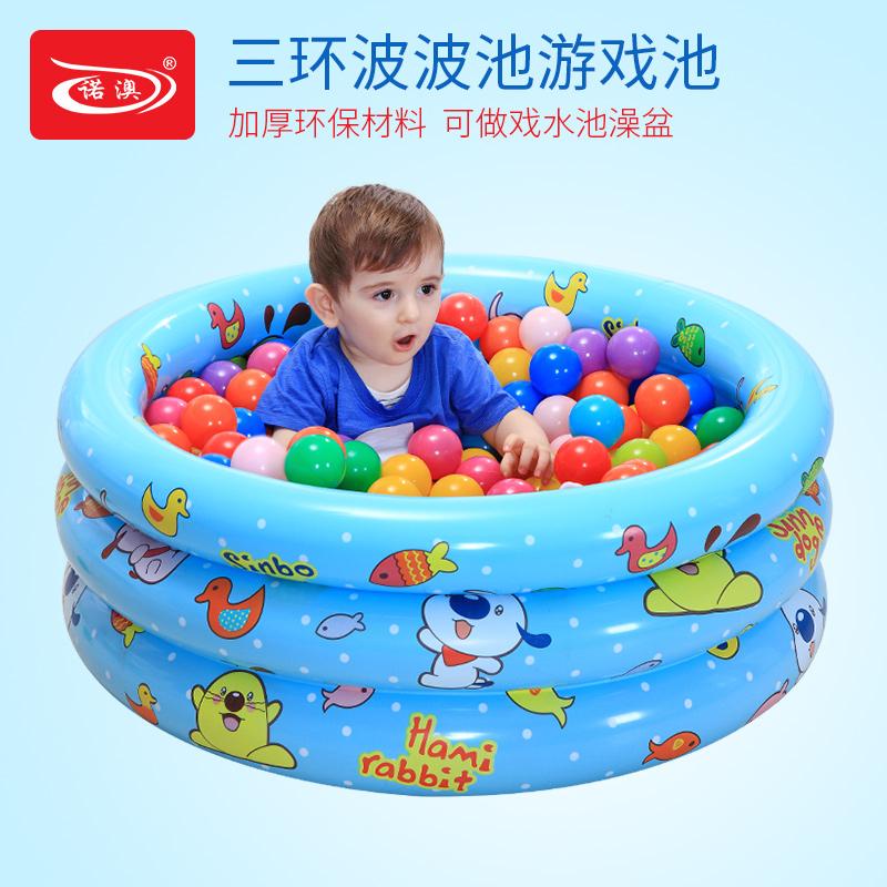 49.00元包邮诺澳三环充气波波池婴儿海洋球池