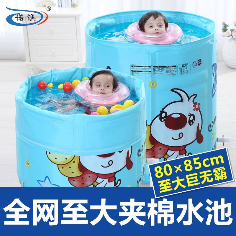Обещание австралия огромный количество ребенок плавательный бассейн младенец младенец ребенок сплав леса плавательный бассейн ребенок сохранение тепла плавать баррель
