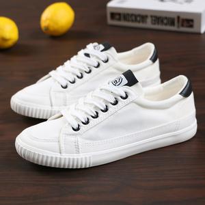 人本帆布鞋女透气网面薄款百搭球鞋2020夏季新款韩版网眼小白鞋子