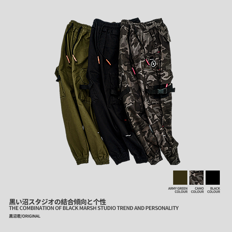 Yu wenle overalls mens trendy loose hip hop Japanese camouflage Harajuku port style casual pants fashion brand Leggings
