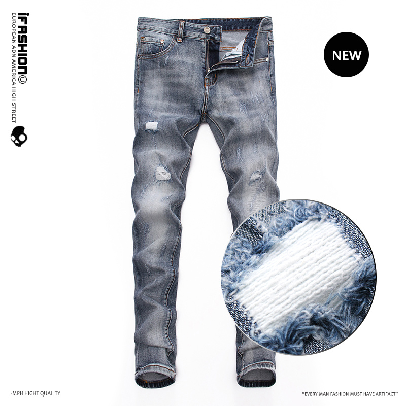 Trendy new perforated jeans light blue European fashion elastic youth patch slim fit mens jeans