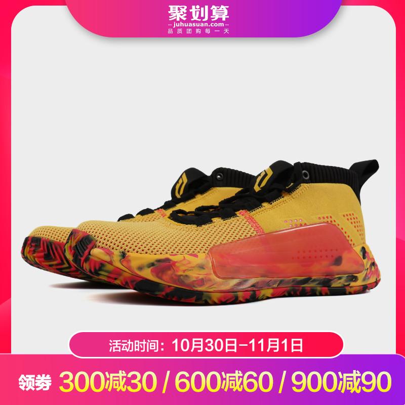 阿迪达斯春男Dame 5利拉德CNY中国新年款实战篮球鞋EE4046 4055