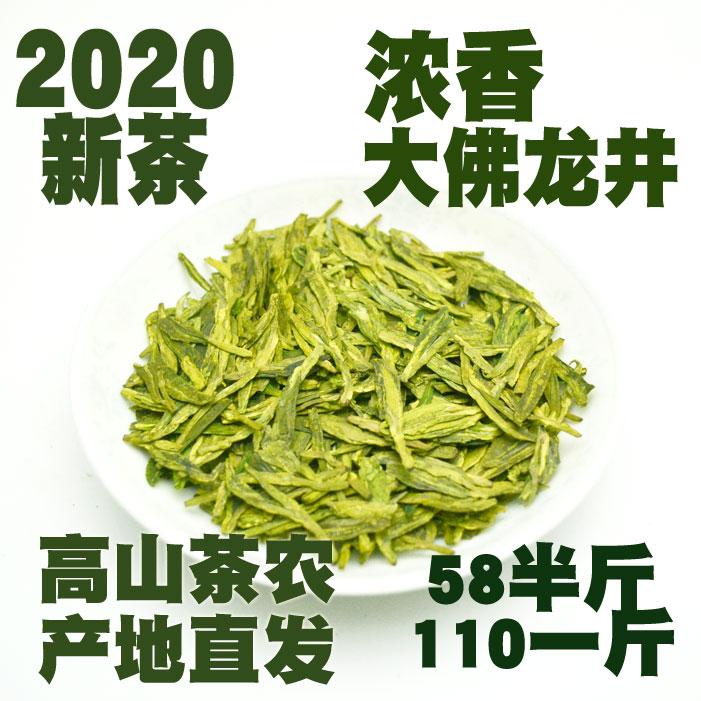 Чай Будда Лунцзин Артикул 541003765372
