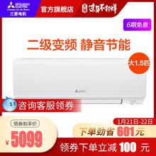 冷媒加熱およびデュアル周波数の寝室を節約1.5 35老婆大