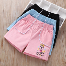 Girls'Shorts, Summer Wear, Thin Type, New Girls' Foreign Style, Outside Pants, Children's Sports Thin Type, All-round Hot Pants
