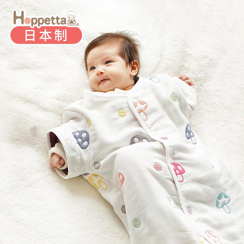 日本Hoppetta蘑菇睡袋婴儿恒温春秋分腿宝宝睡袋四季通用款防踢被
