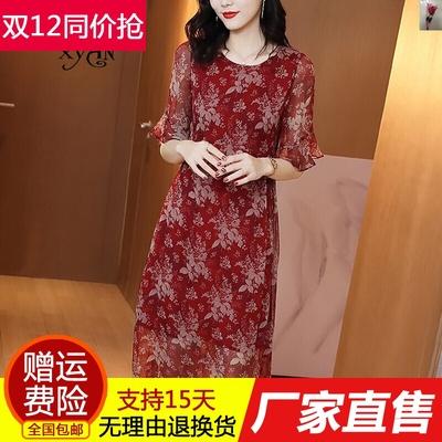 汐颜 2020夏季新款女装复古印花宽松显瘦中长款五分袖雪纺连衣裙H