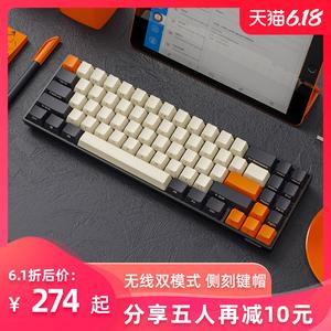 领5元券购买RK836无线蓝牙机械键盘青轴黑轴红轴茶轴rgb客制化外设cherry71键原厂PBT王自如键帽正刻大碳侧刻mac平板电脑