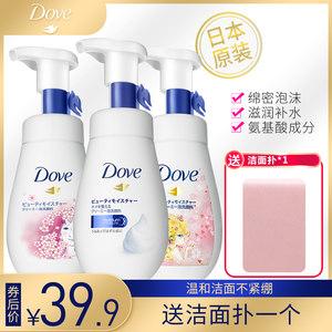 Dove/多芬氨基酸洁面泡泡润泽水嫩绵密慕丝洗面奶160ml洁面乳正品