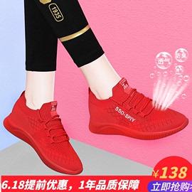 2020新款运动鞋小红鞋红色本命年妈妈款大码女士休闲旅游跑步女鞋