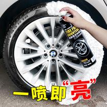 汽车轮胎蜡光亮剂釉宝泡沫清洗清洁持久型防水保养防老化用品大全