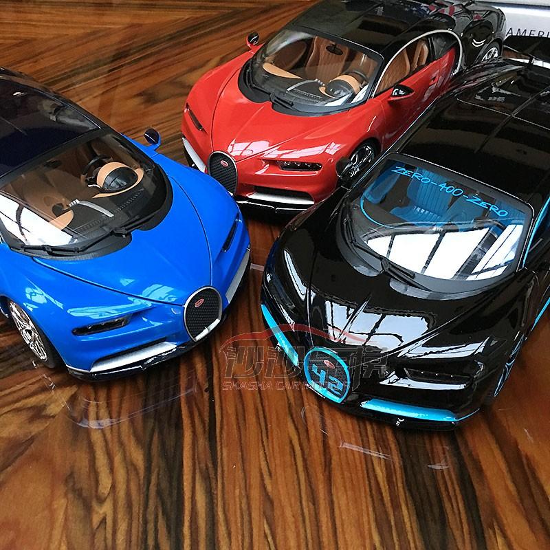 沙沙汽车模型 比美高 1:18 布加迪 chiron 破纪录版收藏摆件礼品