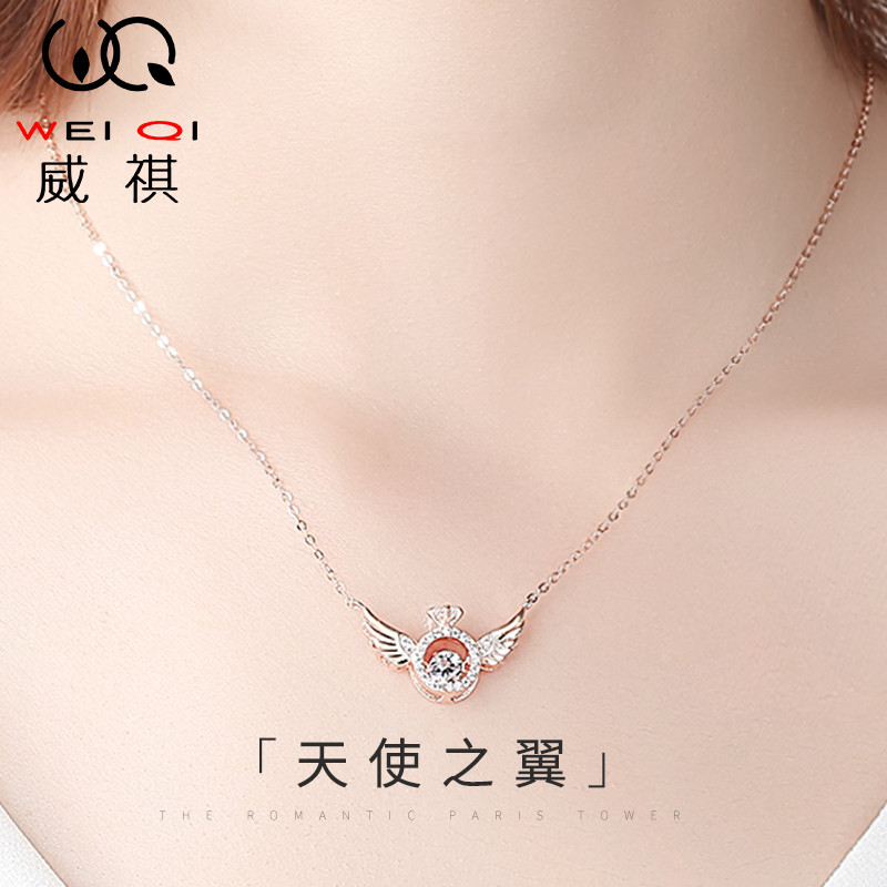Angels Wing Necklace Sterling Silver female lovers best friend clavicle chain beating heart pendant