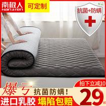 乳胶加厚床垫软垫家用租房专用1.5m褥子硬垫学生宿舍单人海绵垫被