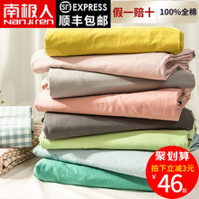 South Pole all cotton quilt cover single piece 100% cotton single set student single 1.5m pure cotton quilt cover double 200x230