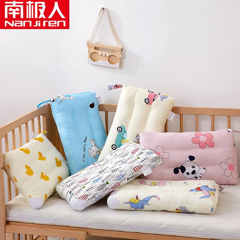 南极人全棉儿童枕芯单只小号儿童枕假一赔十