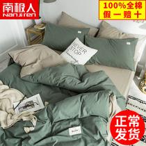床品学生宿舍三件套纯棉床笠套件1.8风全棉床单四件套双人ins谷蝶
