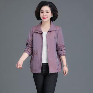 年轻妈妈2021新款早春秋装外套装时尚洋气质上衣中老年女大码舒适