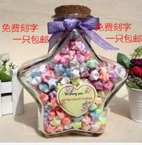 夜光星星折纸条彩色幸运星创意许愿表白叠五角星星香味套装玻璃瓶