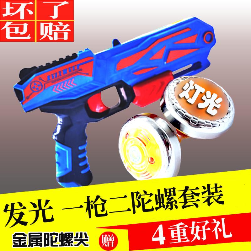 新款发射枪陀螺发光梦幻4代5战斗超变坨螺男女孩魔幻儿童射击玩具