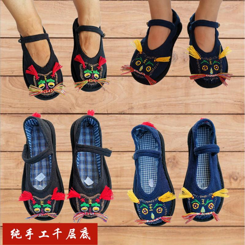 Детская обувь с изображением животных Артикул 602563375048