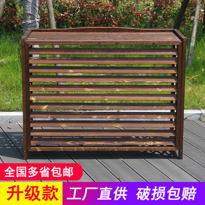 Air conditioner outer cover decoration and beautification balcony shelf wooden flower stand anticorrosive wood air conditioner protection cover outdoor unit block