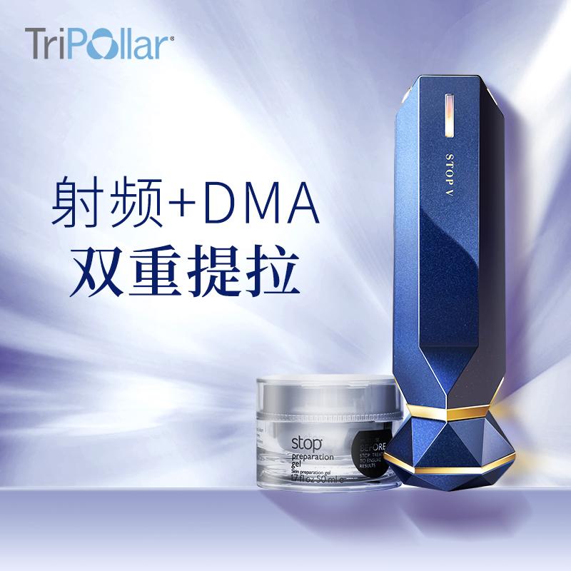 Tripollar Stop V射频美容仪提拉紧致脸部按摩器童颜机