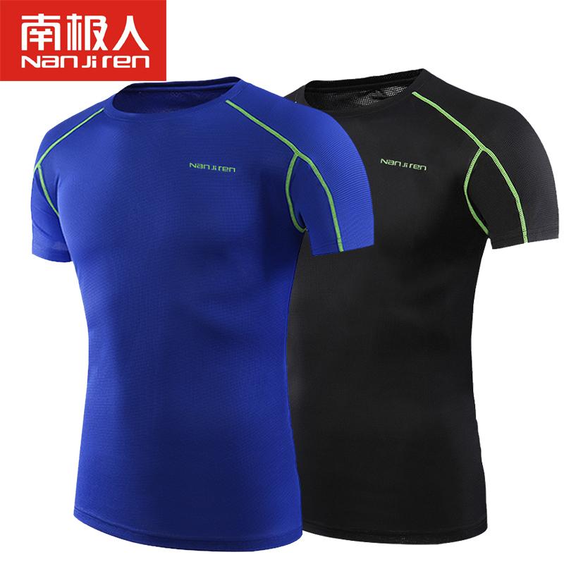 南极人夏季速干衣男圆领透气短袖速干T恤女健身运动户外跑步快干