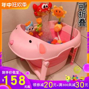 网红折叠游泳宝宝可坐躺家用洗澡桶