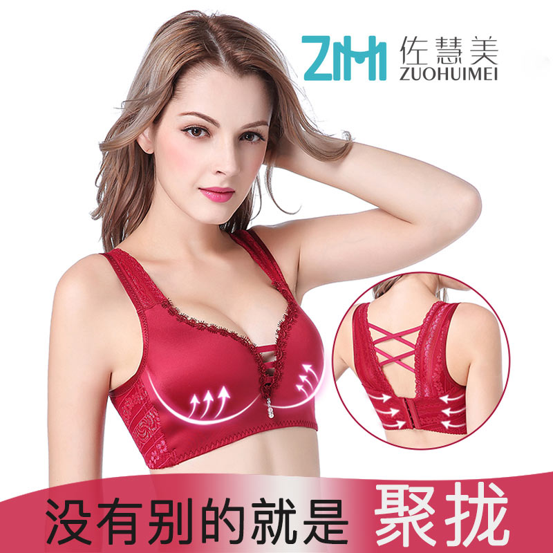 Beautiful back bra, small chest, sexy adjustment type, non steel ring, thickened and non slip upper support, wide shoulder belt underwear