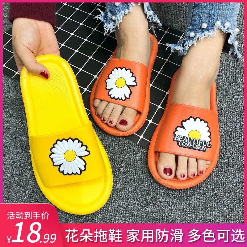 花朵凉鞋女2020年夏季新款百搭学生时尚平底运动女式时尚拖鞋