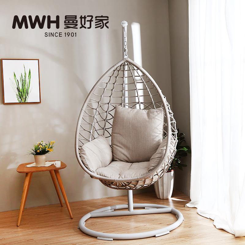 MWH вешать стул корзина плетеный стул для взрослых комнатный вилла один колыбель стул балкон бездельник качели гнездо озноб стул