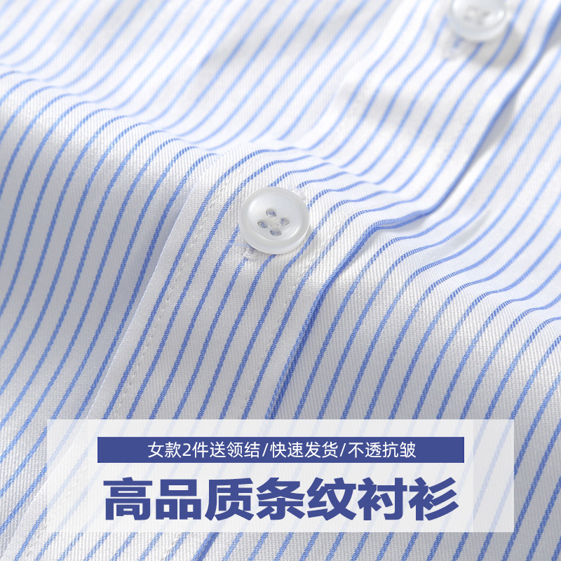 Striped long sleeve shirt white collar work clothes professional dress shirt women business inch shirt real estate sales department tooling