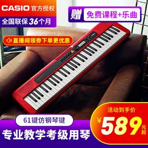 卡西欧电子琴初学者成年人幼师 61键